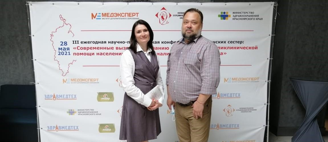 Predstaviteli Kiilto i Lider na konferentsii